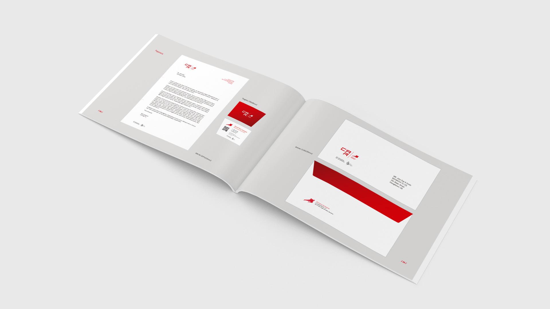Manual de aplicación. Diseño Identidad Corporativa CAR Sant Cugat